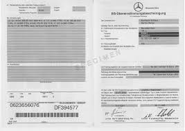 certificat de conformit coc pour voiture allemande euro conformit. Black Bedroom Furniture Sets. Home Design Ideas