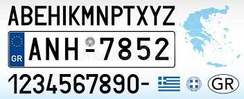 Comment immatriculer une voiture Grecque en France